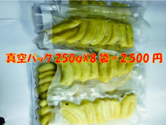 冷凍バナナはバナナアイス・スムージー・ジュース・料理に、いつでもOK 便利