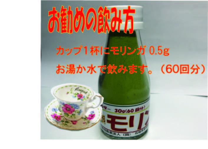 無農薬・無肥料栽培 安心してお飲み頂けます。